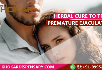 Herbal cure to treat Premature Ejaculation